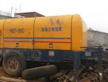 出售12年威士80C拖泵