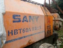 低价出售2005年三一60闸板电拖泵