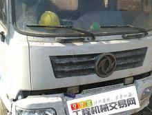 出售14年九合25米泵车