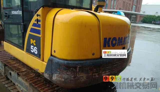 出售2011年小松PC56 7 挖掘机