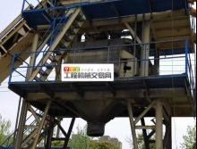 出售2011年山东贝特90搅拌站