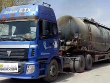 出售2012年欧曼380匹罐车