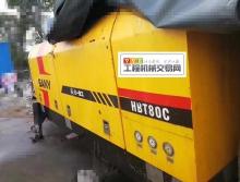 出售2009年三一8018电拖泵