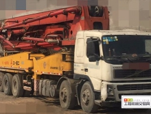 出售06年三一沃尔沃56米泵车