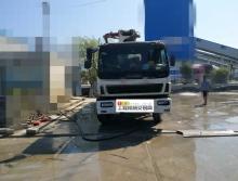 出售06年星马五十铃37米泵车