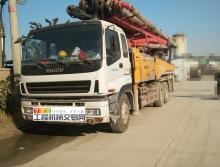 出售10年12月出厂三一五十铃46米泵车