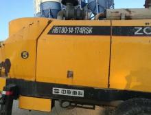 出售10年中联8014拖泵