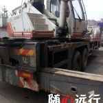 中联2010年25吨汽车吊