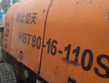 出售2012年楚天8016-110电拖泵
