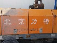出售14年北京力特柴油拖泵
