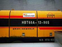 出售全新10年润邦6013.90电拖泵