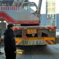 转让中联重科2008年20H吊车