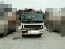 出售12年三一五十铃52米泵车