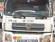 2011年2月中联90.18.195车载泵