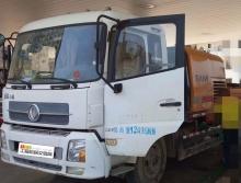 出售2011年9月出厂三一6016/132kw电车载泵