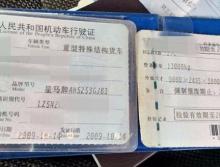 出售09年华凌大10方搅拌车(7台)