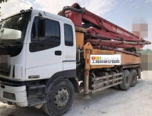珍品转让09年出厂三一五十铃37米大排量三桥叉腿泵车