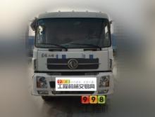 出售14年出厂中联东风9018车载泵(国四)