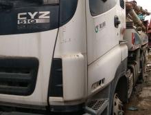 出售10年37米五十铃中联泵车(0572)