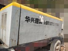 出售07年华兴8016电拖泵