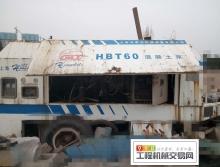 出售05年鸿得利拖泵