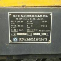 转让徐工2010年230路拌机沥青搅拌设备