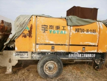 出售10年宇泰8016电拖泵