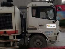 出售2011年中联9014车载泵