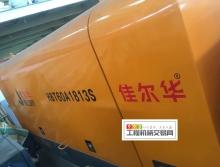 出售11年601813全新电拖泵
