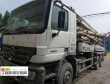 出售06年中联奔驰37米泵车(已验车)