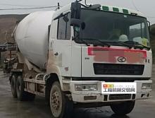 出售2台2015年7月华菱星马15搅拌车(国四)