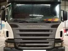 转让2011年中联斯堪尼亚52米泵车(6节臂)
