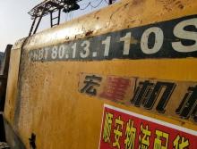出售09年宏建8013.110拖泵
