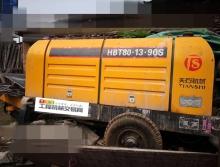 出售13年天石机械80-13-90电泵