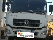 出售2012年东风大力神12方搅拌车