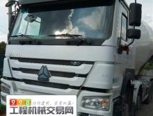 出售2015年重汽豪沃20方搅拌车(国四)