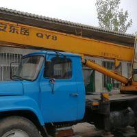 转让东岳2008年8吨吊车