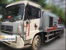 极品出售2011年出厂中联9014车载泵(230的缸)
