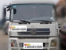 出售2013年出厂中联9014车载泵(原厂法务车)