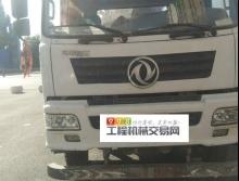 出售17年农建37米泵车【国五】