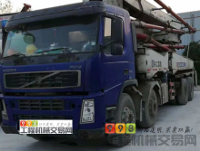 出售08年徐工43米泵车