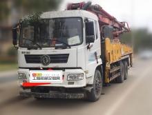 出售16年10月上牌农建37米泵车(国四)