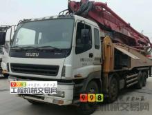 出售14年徐工五十铃56米叉腿泵车