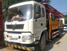 精品出售17年华通牌30米泵车
