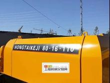 出售09年8月出厂鸿泰HBTS80.16.110拖泵