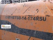 出售11年中联HBT80-14-174拖泵