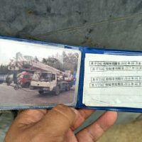 转让中联重科2008年QY20H吊车