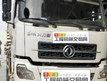 出售2014年上海华建东风大16方搅拌车