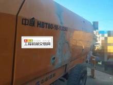出售13年中联8018132电拖泵