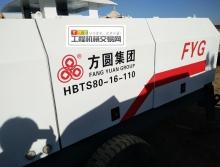 出售10年方圆8016110电拖泵